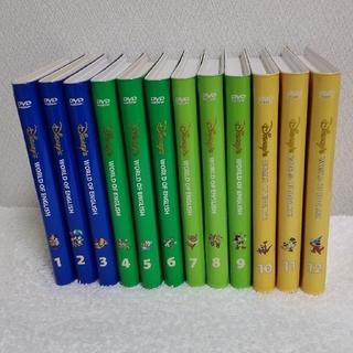ディズニー(Disney)のディズニー英語 ストレートプレイ DVD(知育玩具)