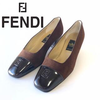 フェンディ(FENDI)のFENDI パンプスヒール5cm スエード スクエアトゥ ブラウン茶色レディース(ハイヒール/パンプス)