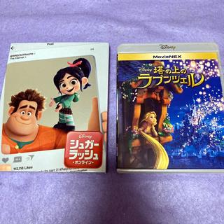 ディズニー(Disney)の☆Disney 2 set販売(アニメ)