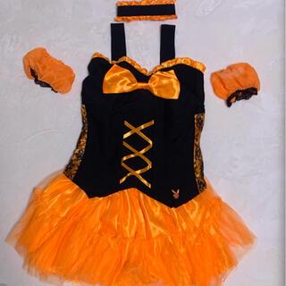 【ドン・キホーテ】魔女 コスプレ (オレンジ、ブラック)(衣装一式)
