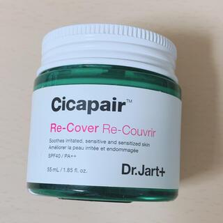 ドクタージャルト(Dr. Jart+)のDr.jart Cicapair リカバー(ファンデーション)