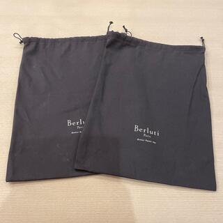 ベルルッティ(Berluti)の*ベルルッティ シューズ 布袋×2*(ショップ袋)