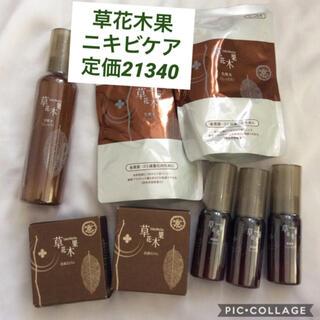 草花木果 - 最終値下げ❗️どくだみ 草花木果 8個セット 洗顔せっけん 化粧水