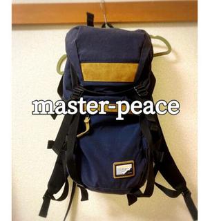 master-piece - 【値下げ中】限定SALE マスターピース リュック バックパック リュックサック