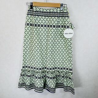 クロエ(Chloe)のmiss chloe ミスクロエ ロングスカート 総刺繍デザイン ミモレ丈 38(ロングスカート)