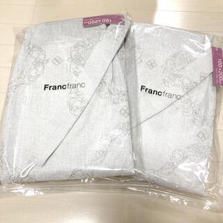 フランフラン(Francfranc)のフランフラン カーテン マニフィ グレー 200 新品未使用 刺繍(カーテン)