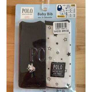 ポロラルフローレン(POLO RALPH LAUREN)の新品未使用 POLO BCS ベビースタイ2枚組(ベビースタイ/よだれかけ)