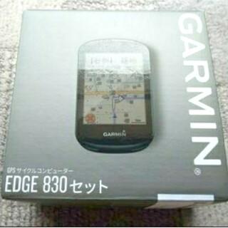 ガーミン(GARMIN)の新品未使用 日本語版 GARMIN EDGE 830 本体他 センサー類なし(パーツ)
