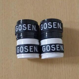 GOSEN - GOSEN テニスグリップテープ 黒2個白2個
