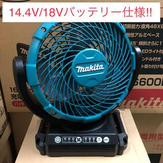 Makita - 【送料込み!】マキタ 充電式首振りファン CF102DZ 本体のみ