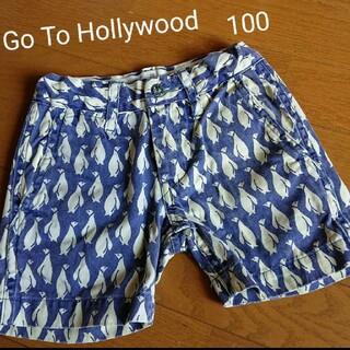 ゴートゥーハリウッド(GO TO HOLLYWOOD)の《Go To Hollywood》ペンギン ショートパンツ(パンツ/スパッツ)