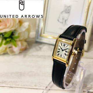 ユナイテッドアローズ(UNITED ARROWS)の☆ ユナイテッドアローズ スクエアレザー腕時計 ゴールド 超美品✨ ☆(腕時計)