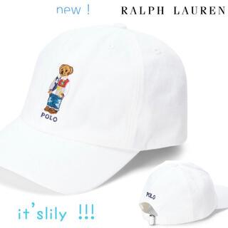 ラルフローレン(Ralph Lauren)の8-20歳 新作 ラルフローレン キャップ 大人もOK(キャップ)
