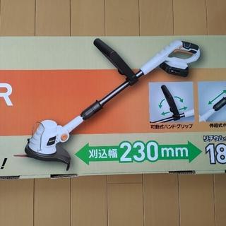 アイリスオーヤマ(アイリスオーヤマ)の新品未使用 芝刈り機 グラストリマー アイリスオーヤマ(その他)