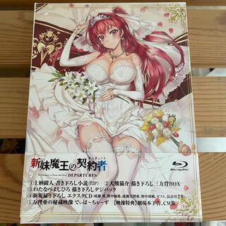 カドカワショテン(角川書店)の新妹魔王の契約者 OVA Blu-ray(アニメ)