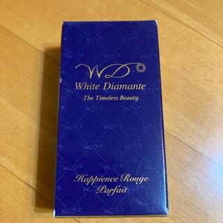 ホワイトディアマンテ 美容液ルージュ2本セット(口紅)