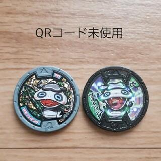 バンダイ(BANDAI)の妖怪ウォッチ 妖怪メダル レア ツチノコパンダ QRコード未使用(キャラクターグッズ)