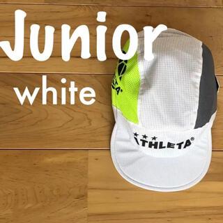 アスレタ(ATHLETA)のATHLETA アスレタジュニアプラクティスキャップ05259J子供帽子ホワイト(その他)
