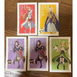 バンダイナムコエンターテインメント(BANDAI NAMCO Entertainment)のソードアートオンライン SAO マルイ 特典 ステッカー セット サンリオ 限定(カード)