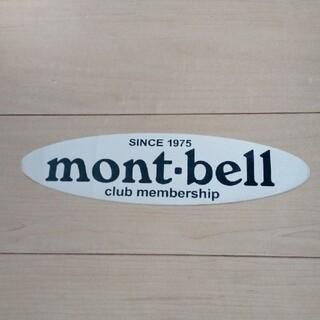 モンベル(mont bell)のmont-bellのシール(その他)