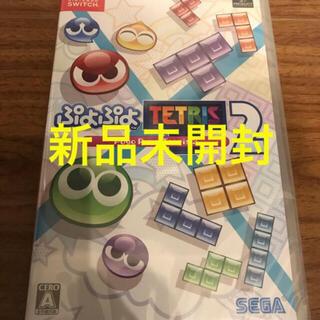 ニンテンドースイッチ(Nintendo Switch)のぷよぷよテトリス2(家庭用ゲームソフト)