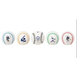 東京オリンピック2020 野球 記念ボール セット ピクトグラム エンブレム(記念品/関連グッズ)
