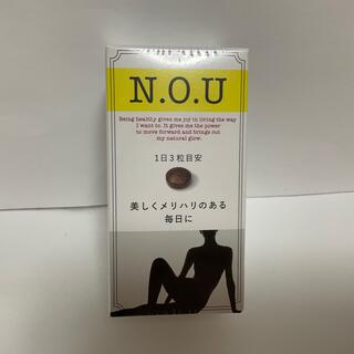 シセイドウ(SHISEIDO (資生堂))の【新品】資生堂 N.O.U   サプリ セルサイザー 90粒(ダイエット食品)