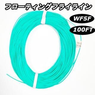 フライフィッシングフローティングフライラインWF5Fエメラルドグリーン(釣り糸/ライン)