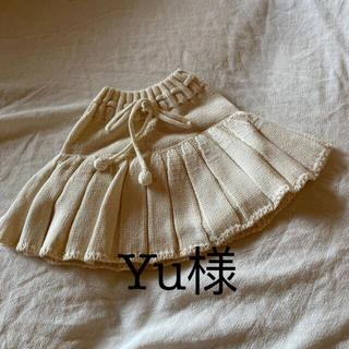 キャラメルベビー&チャイルド(Caramel baby&child )の専用 (スカート)