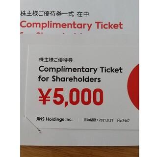 ジンズ(JINS)のJINS 株主優待券 五千円分(その他)
