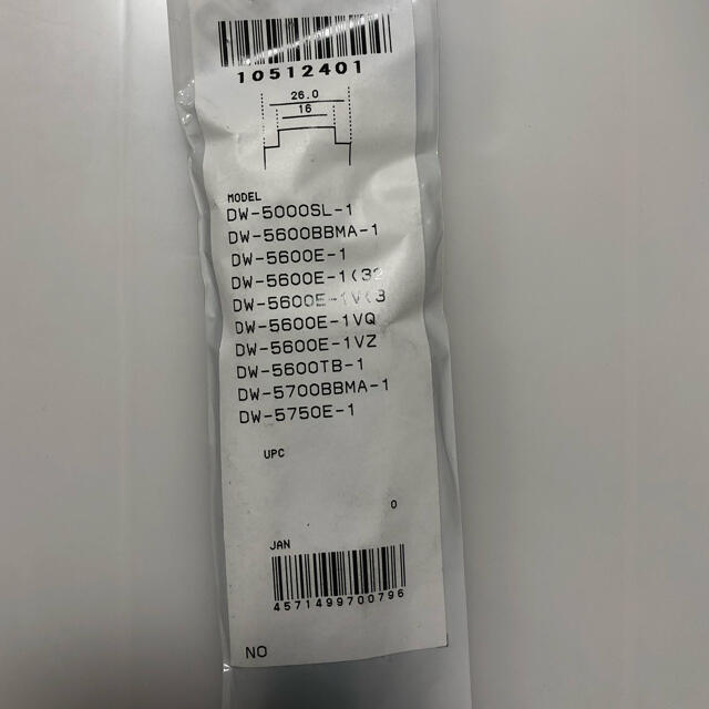 G-SHOCK(ジーショック)の純正バンド DW-5600E GW-M5610 GWM5610 dw5600e メンズの時計(ラバーベルト)の商品写真