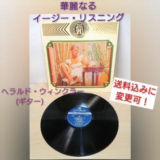 レコード 華麗なるイージー・リスニング・ギター MAX20  ウィンクラー   (ヒーリング/ニューエイジ)