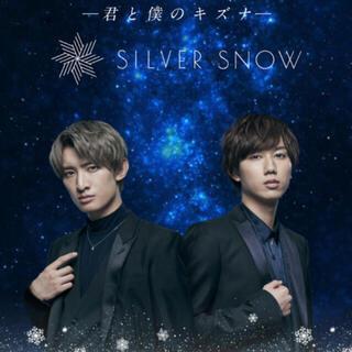 ジャニーズ(Johnny's)のSilver snow ネックレス Snow Man(ネックレス)