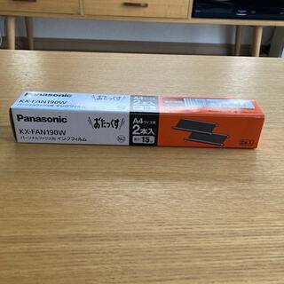 パナソニック(Panasonic)のPanasonic おたっくすインクフイルム(オフィス用品一般)