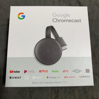 グーグル(Google)のGoogle Chromecast  定価 5600円(PC周辺機器)