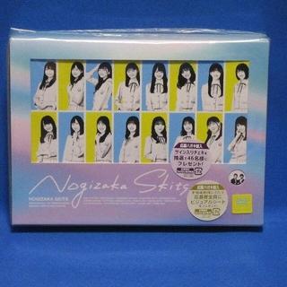 ノギザカフォーティーシックス(乃木坂46)のノギザカスキッツ 第2巻  DVD(アイドルグッズ)