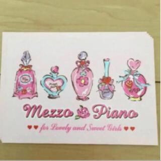 メゾピアノ(mezzo piano)のメゾピアノ ハガキ(その他)