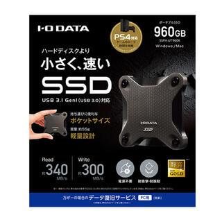 アイオーデータ(IODATA)のIO DATA SSPH-UT960K 1TB級高速SSD(PC周辺機器)