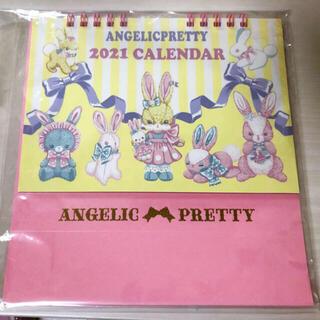 アンジェリックプリティー(Angelic Pretty)のAngelic Pretty カレンダー (その他)