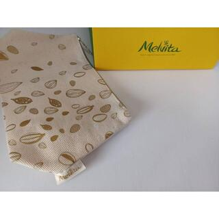 Melvita - 【非売品】メルヴィータ Melvita  ポーチ