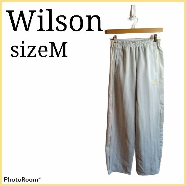 wilson(ウィルソン)のWilson ウィルソン パンツ ジャージ Mサイズ ジャージパンツ スポーツ スポーツ/アウトドアのテニス(ウェア)の商品写真