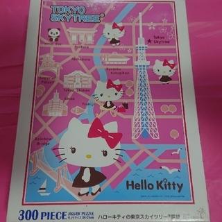 サンリオ(サンリオ)のハローキティ ジグソーパズル(300ピース)(知育玩具)