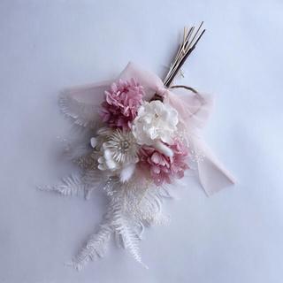 ピンクグレー系 ドライフラワー スワッグ ブーケ 花束 インテリア ギフト(ドライフラワー)