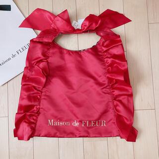 メゾンドフルール(Maison de FLEUR)の【新品.タグ付き】♡メゾンドフルール♡フリルショルダートートバッグ♡(トートバッグ)