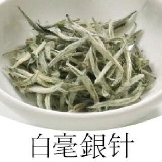 白毫銀針(中国茶・白茶)はくちゃ 25g 即日発送 即購入可能(茶)