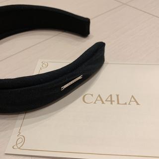 カシラ(CA4LA)の最終お値下げ⭐️CA4LA⭐️カチューシャ⭐️美品⭐️(カチューシャ)
