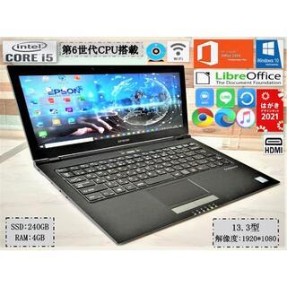 エプソン(EPSON)の美品 モバイルPC エプソン NA512E i5 6世代/SSD/内蔵カメラ(ノートPC)