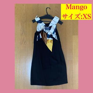 マンゴ(MANGO)の【クリーニング済】Mango ワンピース シンプル おしゃれ(ひざ丈ワンピース)