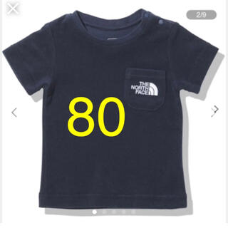 ザノースフェイス(THE NORTH FACE)の9/22までお値下げ。ノースフェイス パイルポケット Tシャツ ネイビー 80(Tシャツ)