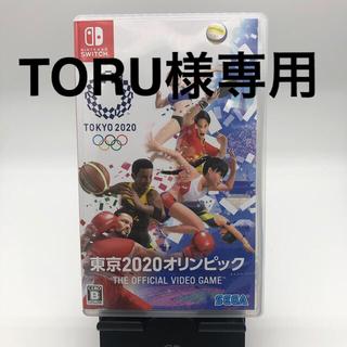 ニンテンドースイッチ(Nintendo Switch)のTORU様専用 東京2020オリンピック official  Switch(家庭用ゲームソフト)
